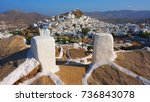 photo from picturesque chora of ... | Shutterstock . vector #736843078