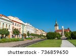 view of the central square in... | Shutterstock . vector #736859650