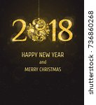 2018 happy new year greeting... | Shutterstock . vector #736860268