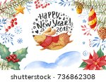 new years watercolor frame with ... | Shutterstock . vector #736862308