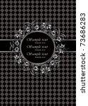 vector vignette greeting card   Shutterstock .eps vector #73686283