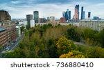 quiet district in moscow    Shutterstock . vector #736880410