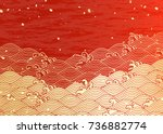 golden wave with a paper like... | Shutterstock .eps vector #736882774