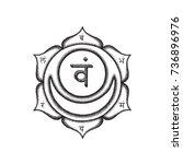 vector second svadhishthana...   Shutterstock .eps vector #736896976