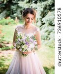 portrait of gorgeous bride with ... | Shutterstock . vector #736910578