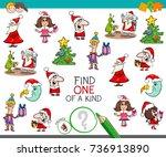 cartoon illustration of find... | Shutterstock . vector #736913890