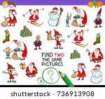 cartoon illustration of finding ... | Shutterstock . vector #736913908