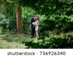 look from behind the trees at... | Shutterstock . vector #736926340
