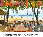 wooden tables and chairs with... | Shutterstock . vector #736945894