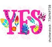 vector bright illustration of... | Shutterstock .eps vector #736969738
