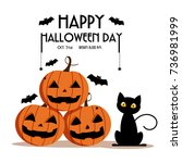 happy halloween day    bat and... | Shutterstock .eps vector #736981999