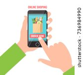 purchase food online on the... | Shutterstock .eps vector #736984990