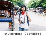 asian woman tourist travel in... | Shutterstock . vector #736985968