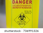 container for clinical waste | Shutterstock . vector #736991326