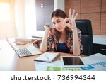 businesswoman giving you okay... | Shutterstock . vector #736994344