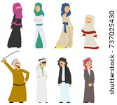 set of arab people in national... | Shutterstock .eps vector #737025430