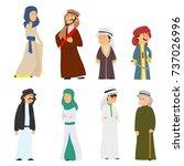 set of arab people in national... | Shutterstock .eps vector #737026996