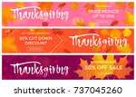 thanksgiving sale poster or... | Shutterstock .eps vector #737045260