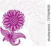 flower. vector illustration. | Shutterstock .eps vector #737069830