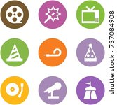 origami corner style icon set   ... | Shutterstock .eps vector #737084908