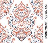 blue and orange vintage... | Shutterstock .eps vector #737109523