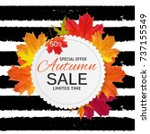 shiny autumn leaves sale banner.... | Shutterstock . vector #737155549