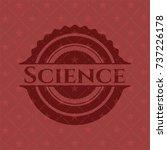 science retro red emblem | Shutterstock .eps vector #737226178
