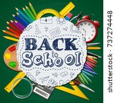 school supplies in a circle on... | Shutterstock . vector #737274448
