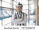 field supervision at the... | Shutterstock . vector #737320879