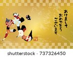 japanese new year's card in... | Shutterstock .eps vector #737326450