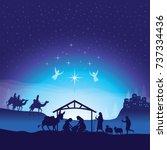 christmas nativity scene | Shutterstock .eps vector #737334436