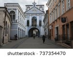 vilnius   lithuania  sep 20 ... | Shutterstock . vector #737354470