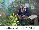 editorial use. people of danube ... | Shutterstock . vector #737414380