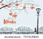Vector Winter Scene At The Snow ...