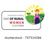 international day of rural... | Shutterstock .eps vector #737514286