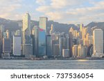 cityscape of hong kong skyline... | Shutterstock . vector #737536054