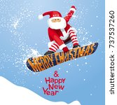 """merry christmas and happy new... 