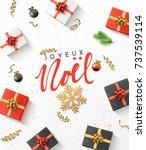 french text joyeux noel....   Shutterstock .eps vector #737539114