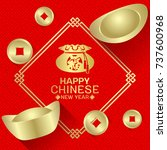 happy chinese new year card... | Shutterstock .eps vector #737600968
