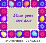 easter card template | Shutterstock .eps vector #73762186