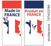 made in france   produit en... | Shutterstock .eps vector #737623789