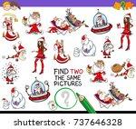 cartoon illustration of finding ... | Shutterstock . vector #737646328