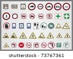 signal road | Shutterstock .eps vector #73767361