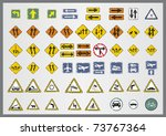 signal road | Shutterstock .eps vector #73767364