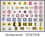 signal road | Shutterstock .eps vector #73767376