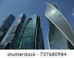 moscow  russia   august 13 ... | Shutterstock . vector #737680984