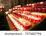 candles in the church | Shutterstock . vector #737682796