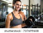 cute smiling happy portrait of... | Shutterstock . vector #737699608