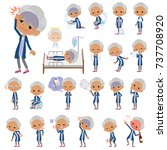 set of various poses of navy... | Shutterstock .eps vector #737708920