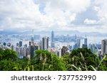 hong kong   july 19  2016  hong ... | Shutterstock . vector #737752990